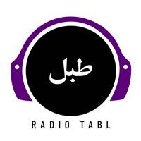رادیو طبل ۱