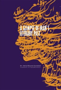 A GLIMPSE OF IRAN'S LITERARY PAST